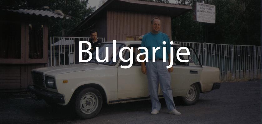 Bulgarije | Rondreizen