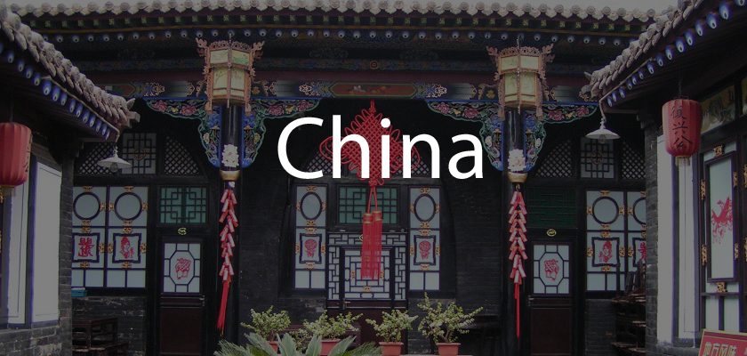 China | Reisverhalen en tips