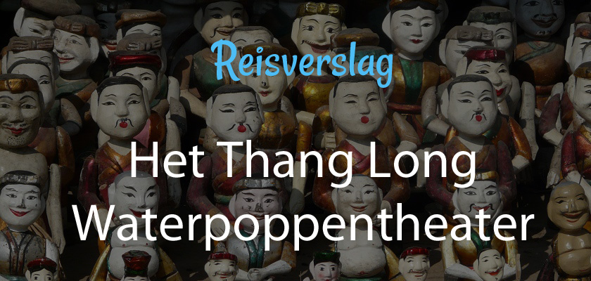 Het Thang Long Waterpoppentheater