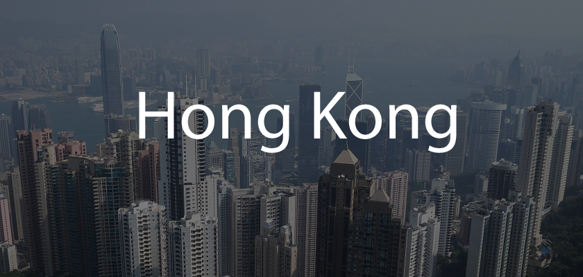 Hong Kong | Reisverhalen en tips