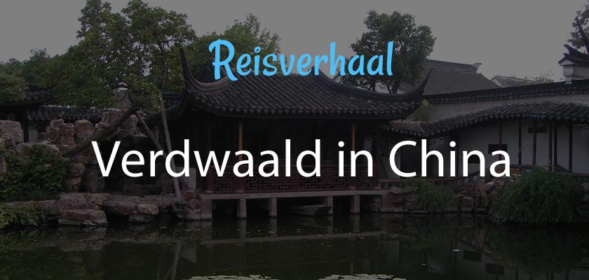 Verdwaald in China
