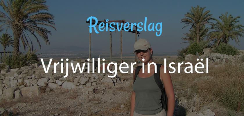 Vrijwilliger in Israël
