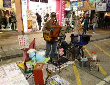 Temple Street Night Market