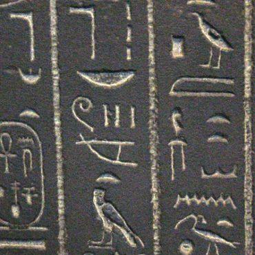 3 redenen om het British Museum te bezoeken