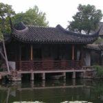 Verdwaald in China | De Chinese taalbarrière